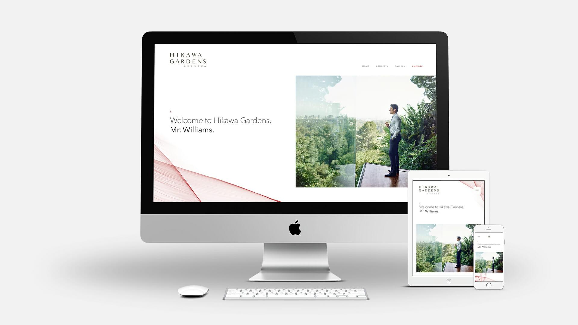 Hikawa Gardens | Luxury Residences Tokyo | Japan | Luxury Resort & Residential Marketing | Kingsland Linassi